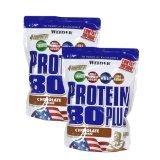 Weider - Protein 80 Plus, 2 * 500g Beutel (1000g) Weider-Partnershop (Haselnuss-Nougat)