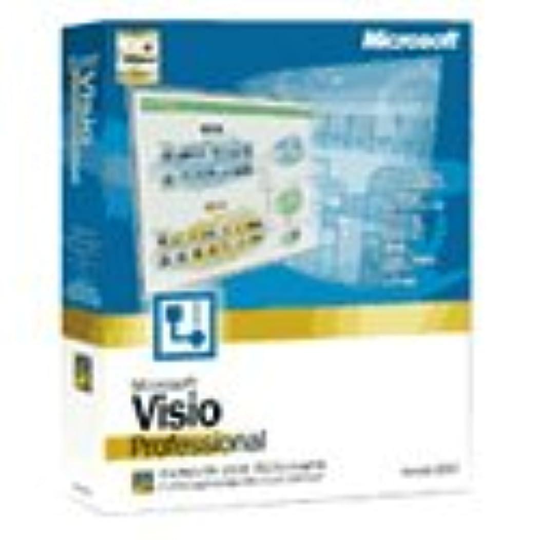 奇跡的な恵み尊敬【旧商品/サポート終了】Microsoft Visio Professional Version 2002