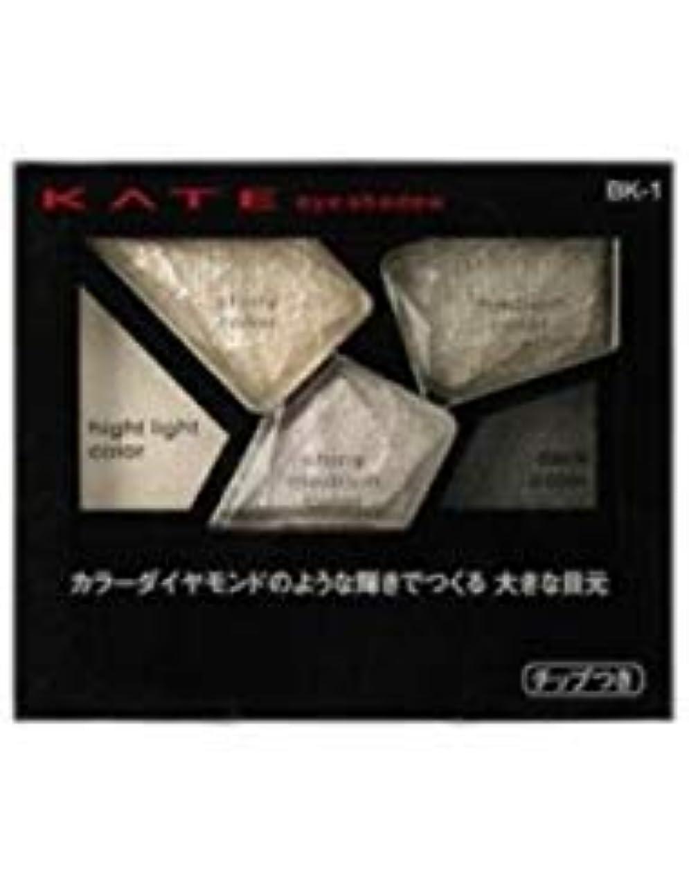 全部虫を数える是正するカネボウ(Kanebo) ケイト カラーシャスダイヤモンド<ブラック1>
