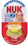 NUK (ヌーク) おしゃぶり サイズ2 シリコン ライトグリーン