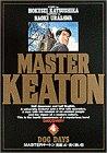 MASTERキートン (4) (ビッグコミックス)
