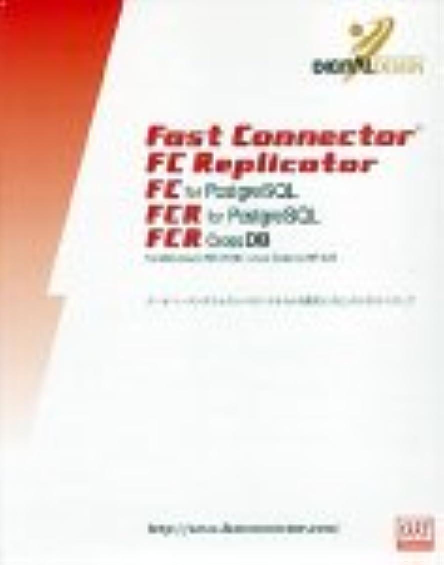 インクコカイン腹痛FCR for PostgreSQL R2.0J 2サイト