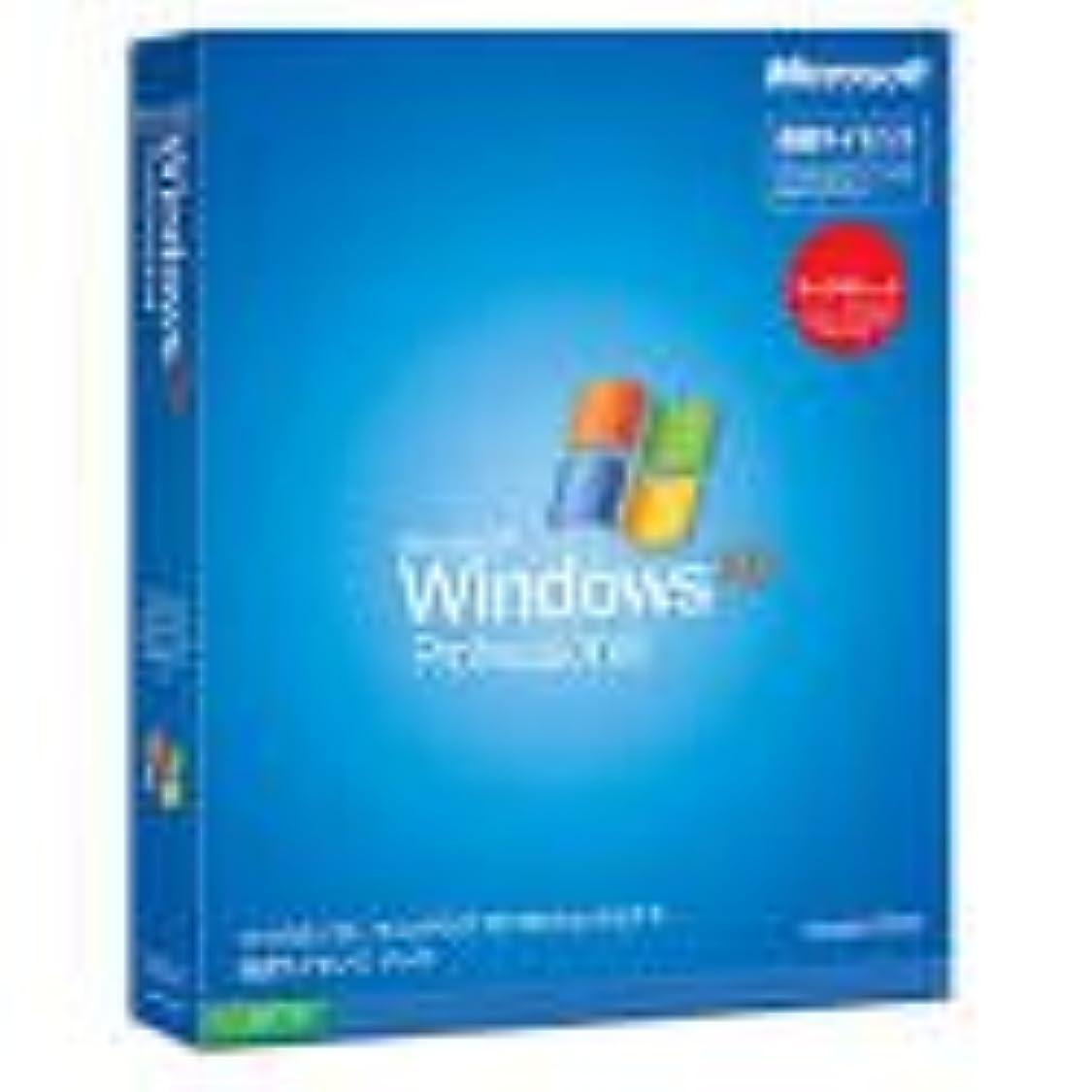 ステープル機会あごひげ【旧商品/サポート終了】Microsoft Windows XP Professional UPG追加ライセンスSP2