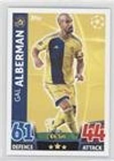 Gal Alberman (Trading Card) 2015-16 Topps Match Attax UEFA Champions League - [Base] #403