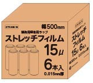ストレッチフィルム 500mm幅x300mx0.015mm厚 透明 6本/箱 LLDPE素材