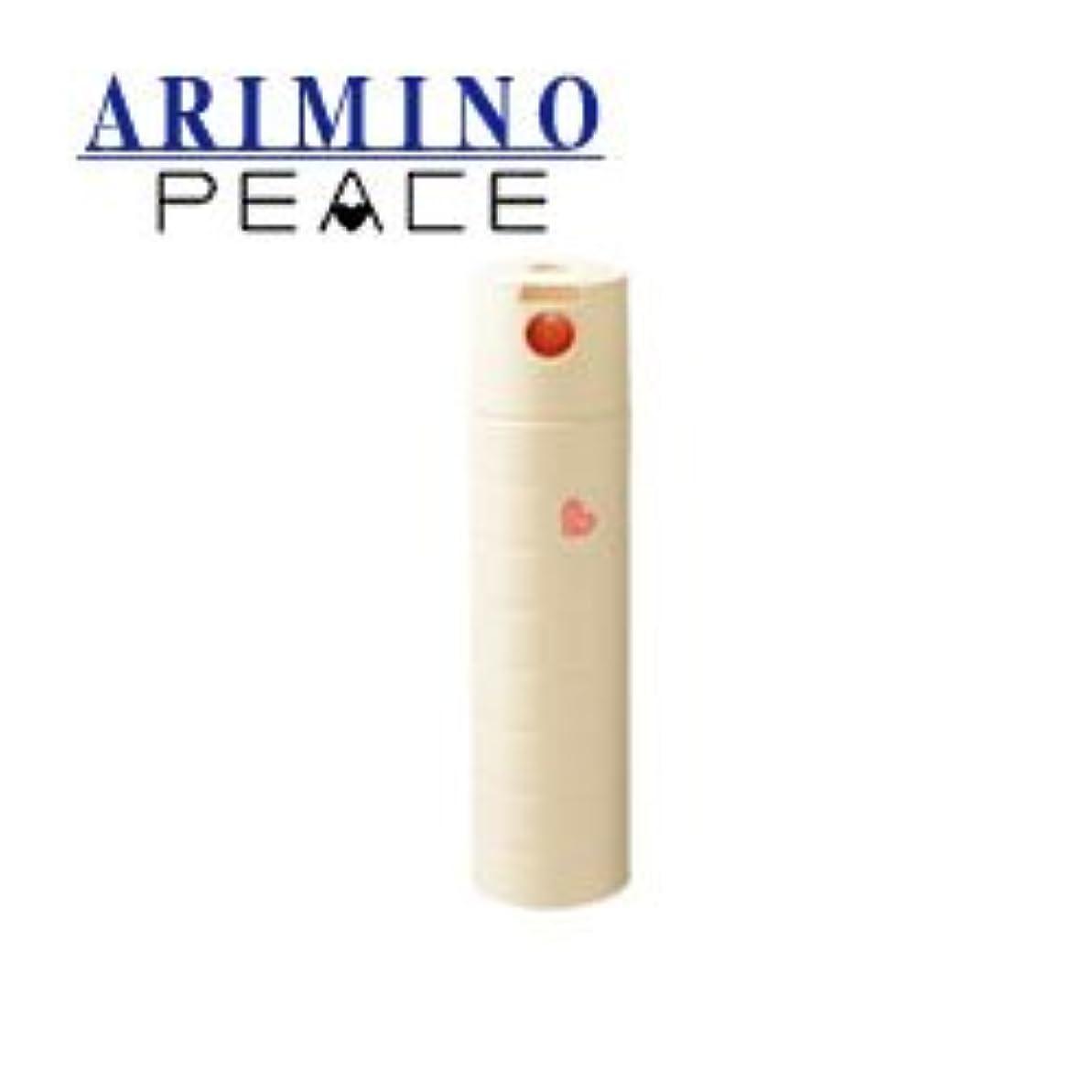自由中で苦行アリミノ ピース ニュアンスspray バニラ 200ml