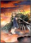 最終兵器彼女 Vol.2[DVD]