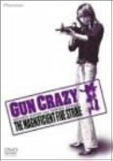 GUN CRAZY Episode-4:用心棒の鎮魂歌 特別プレミアム版〈NATUSUKI EDITION/初回限定2枚組〉 [DVD]