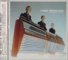 YMO-REMIXES TECHNOPOLIS 2000-01