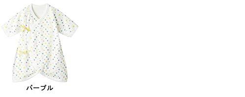 Combimini(コンビミニ)コンビ肌着(カラフルスター)パープル50~60