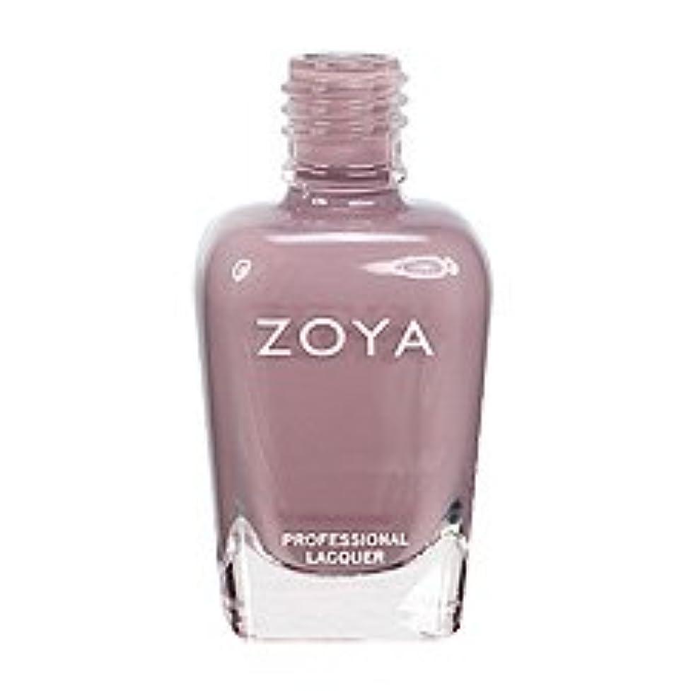 ページ夕食を食べる表面[Zoya] ZP564 ジャナ [Smoke & Mirrors Collection][並行輸入品][海外直送品]