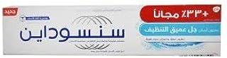 Sensodyne Deep Clean Gel Toothpaste for Sensitive Teeth - 100ml