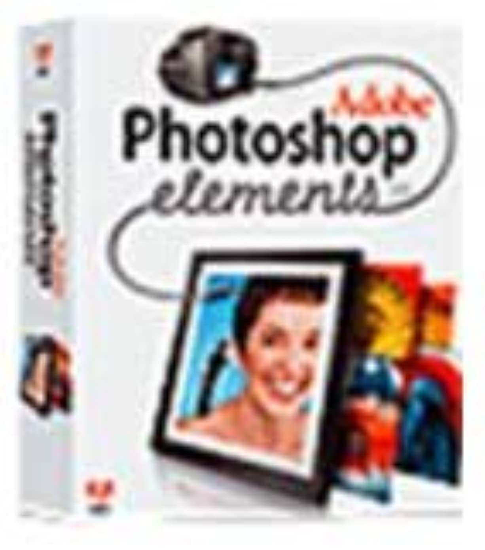 わかりやすいバンカー描写Photoshop Elements 3.0 英語版