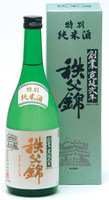 秩父錦 特別純米酒 720ml
