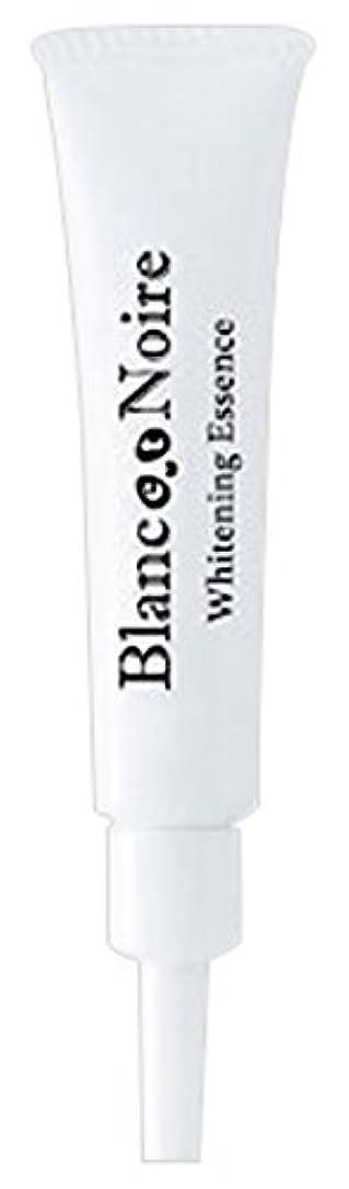 同化リスク朝食を食べるBlanc et Noire(ブラン エ ノアール) Whitening Essence(ホワイトニングエッセンス) 美白美容液 医薬部外品 15mL