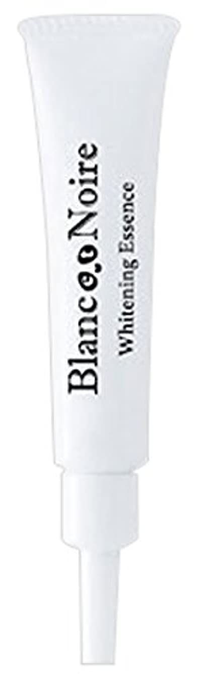 統計的明確にシガレットBlanc et Noire(ブラン エ ノアール) Whitening Essence(ホワイトニングエッセンス) 美白美容液 医薬部外品 15mL