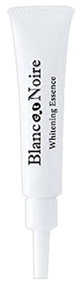 精査する全員買い物に行くBlanc et Noire(ブラン エ ノアール) Whitening Essence(ホワイトニングエッセンス) 美白美容液 医薬部外品 15mL