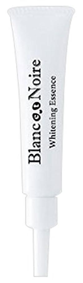 セーター値下げ俳句Blanc et Noire(ブラン エ ノアール) Whitening Essence(ホワイトニングエッセンス) 美白美容液 医薬部外品 15mL