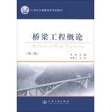 Introduction to Bridge Engineering ( 3rd edition ) 21st century transportation Edition College Books