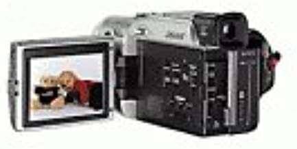 Sony DCR-TRV510 20x Optical Zoom 360x Digital Zoom 4-Inch Display Digital Handycam (Discontinued by Manufacturer)
