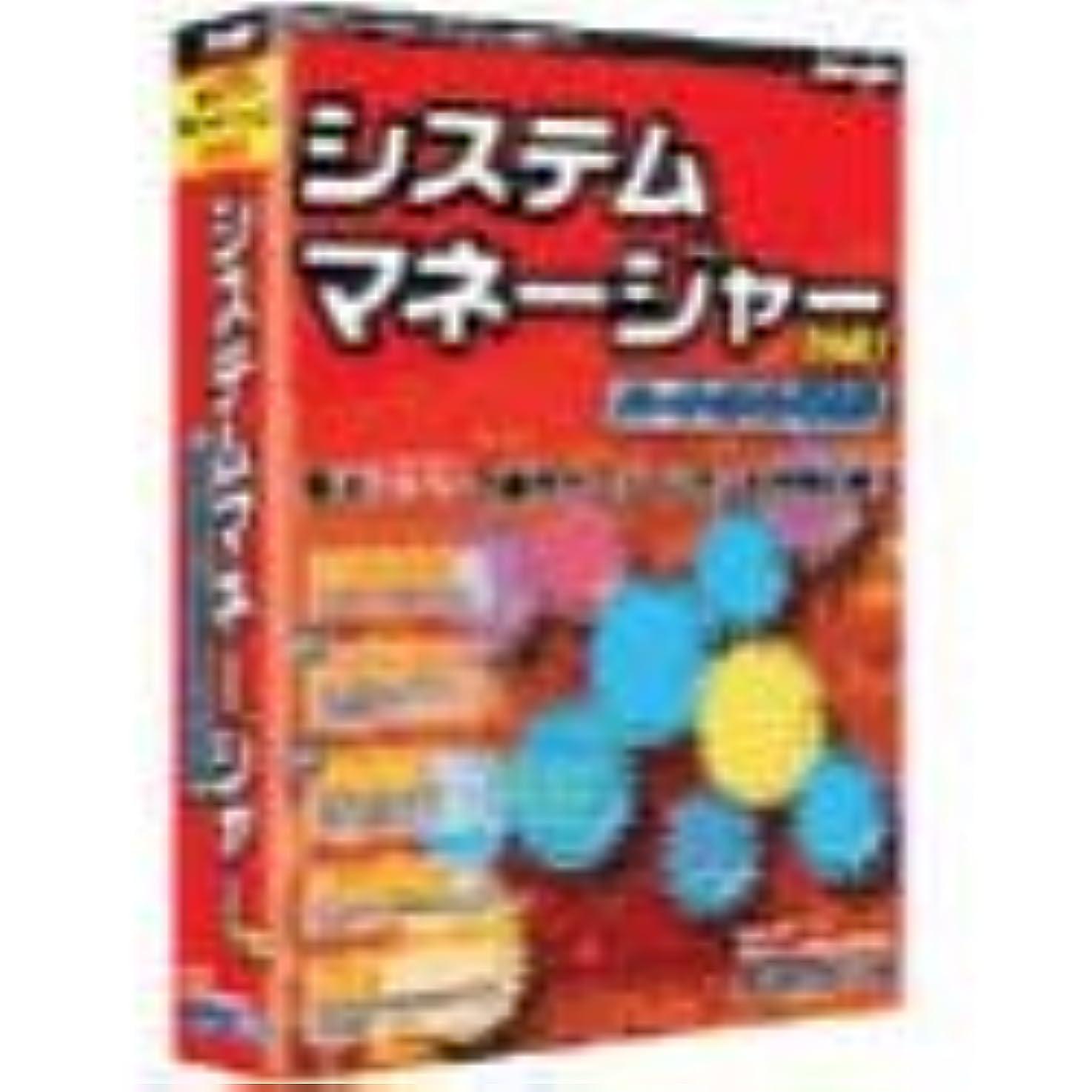 ヨーロッパものノイズシステムマネージャー2003 パーティション革命!!!