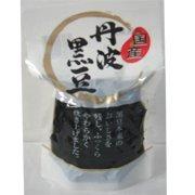 志賀商店 国内産 丹波黒 黒豆 スタンドパック 150g ×2セット