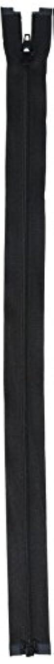 Coats: Thread & Zippers F4910-BLK Lightweight Separating Zipper, 10