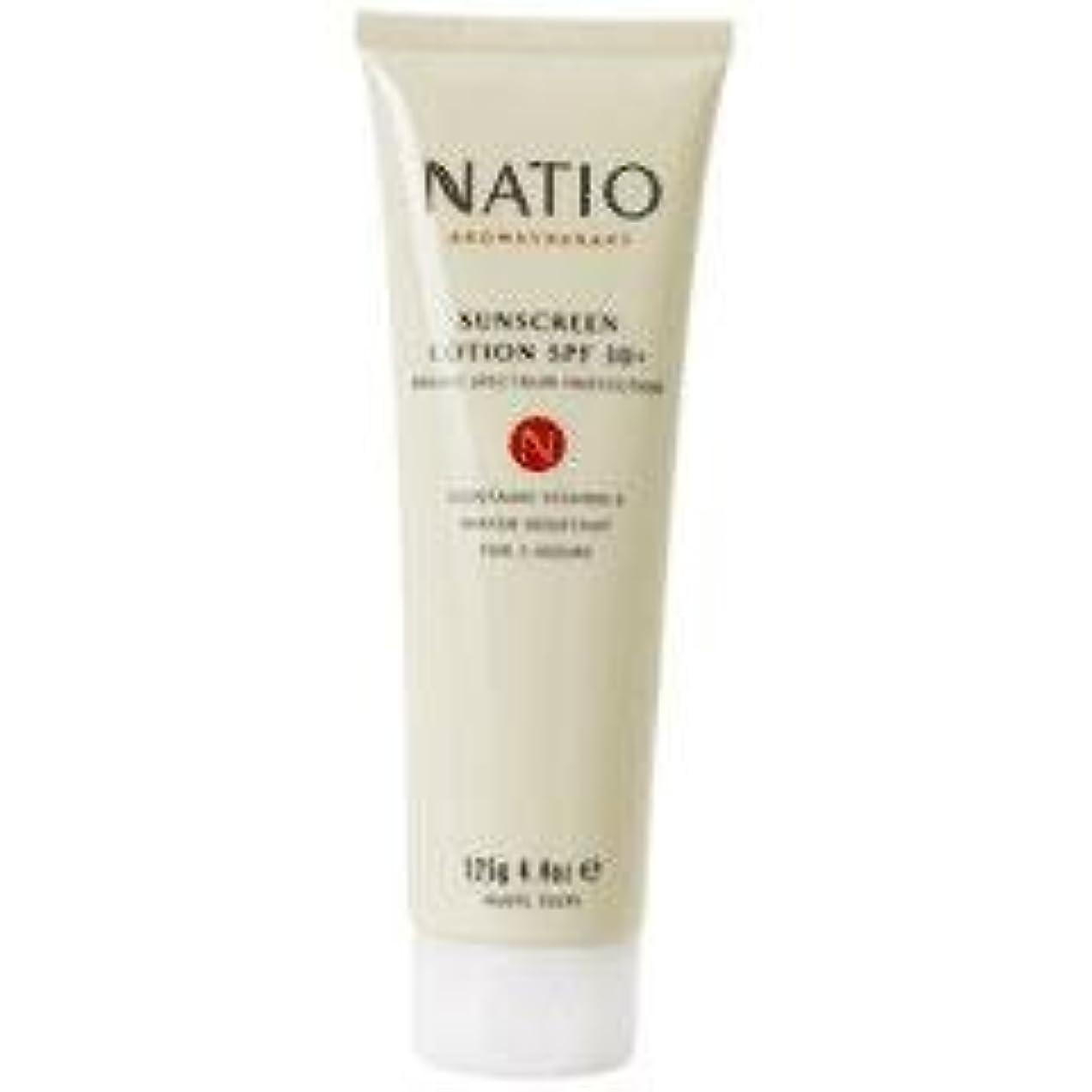 乳白色宿泊施設反毒【NATIO Aromatherapy Sunscreen Lotion SPF30+】 ナティオ  日焼け止めクリーム SPF30+ [海外直送品]