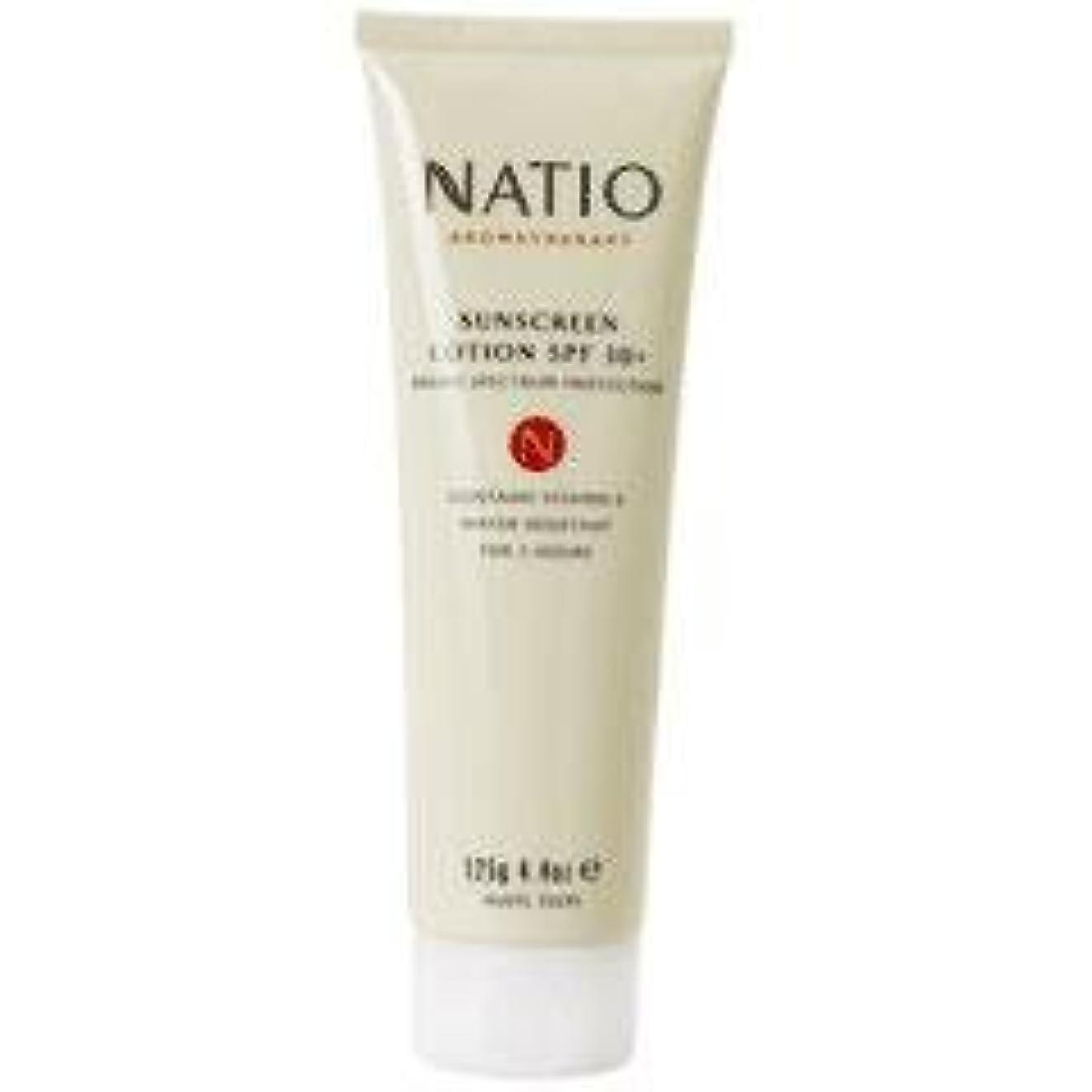 最愛の船バリー【NATIO Aromatherapy Sunscreen Lotion SPF30+】 ナティオ  日焼け止めクリーム SPF30+ [海外直送品]