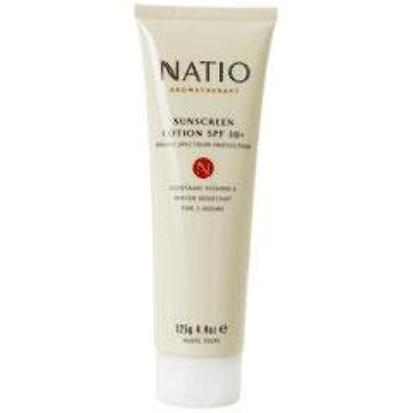 飛び込む生きているメアリアンジョーンズ【NATIO Aromatherapy Sunscreen Lotion SPF30+】 ナティオ  日焼け止めクリーム SPF30+ [海外直送品]