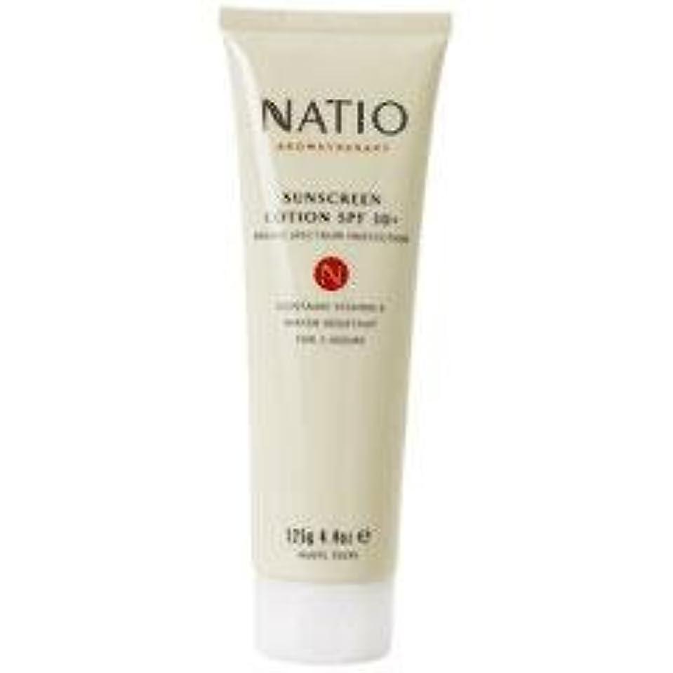 ベルデコラティブ見捨てる【NATIO Aromatherapy Sunscreen Lotion SPF30+】 ナティオ  日焼け止めクリーム SPF30+ [海外直送品]