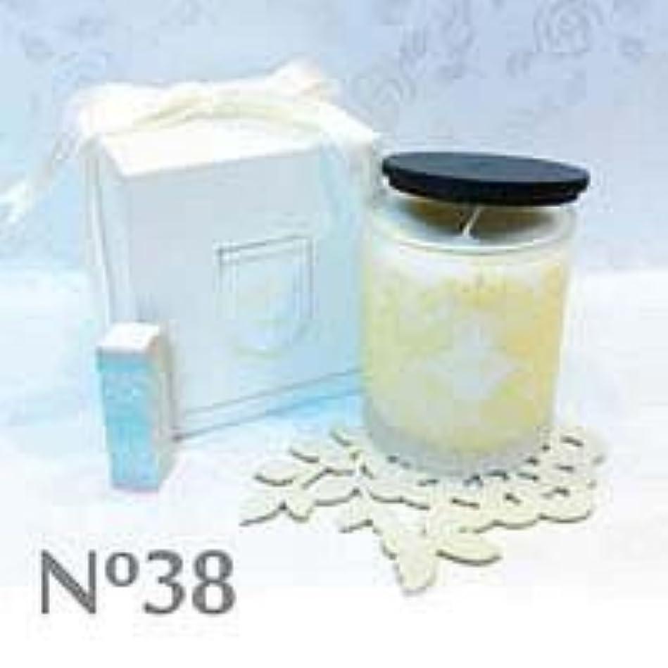 マーキー剛性ロバアロマキャンドル parfum No.38