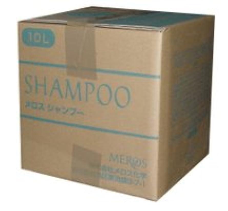 端まさに誘惑メロス シャンプー 業務用 10L / 詰め替え (メロス化学)業務用シャンプー