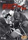 鉄腕アトム DVD-BOX(4)~ASTRO BOY~[DVD]