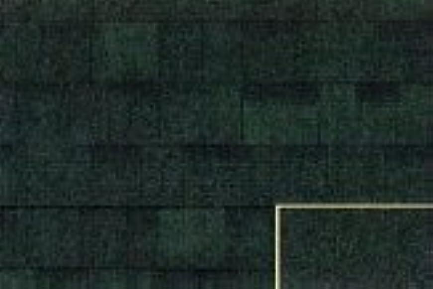 認める適用する枯れるアスファルトシングル 屋根材 シャトーグリーン オークリッジ?スーパー