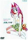 セラフィムコール 第三話「洋菓子の味」 [DVD]