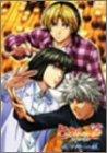 ヒカルの碁 スペシャル 北斗杯への道 [DVD]