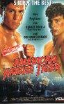 American Karate Tiger [VHS]