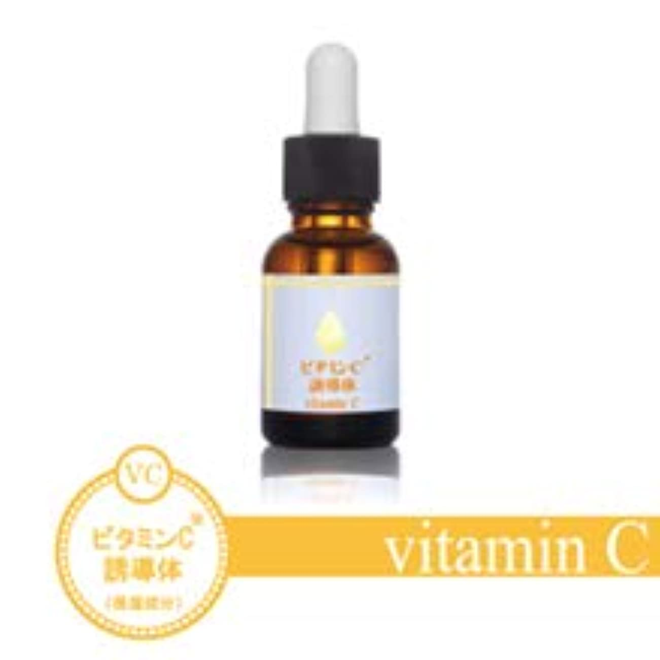 茎目を覚ます早くまるまる美容液ビタミンC誘導体2個セット