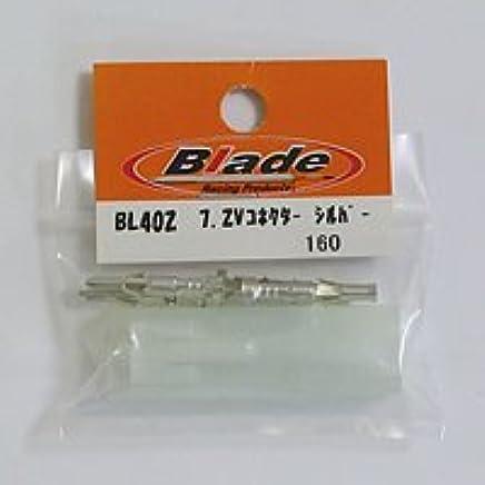 BL402 7.2Vコネクター(シルバー)1セット入