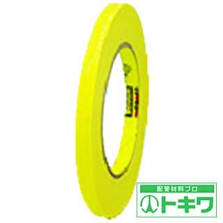 エフピコ バッグシール紙テープ黄9×55mJ691 HAPD