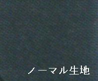 MIRAREED(ミラリード)『マルチカーテンS(KG-907)』