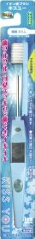 お誕生日駅外科医キスユー極細スリム本体 やわらかめ × 6個セット