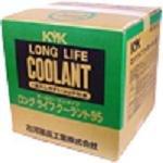 ロングライフクーラント(S)20L濃度80%(緑56-206)古河薬品