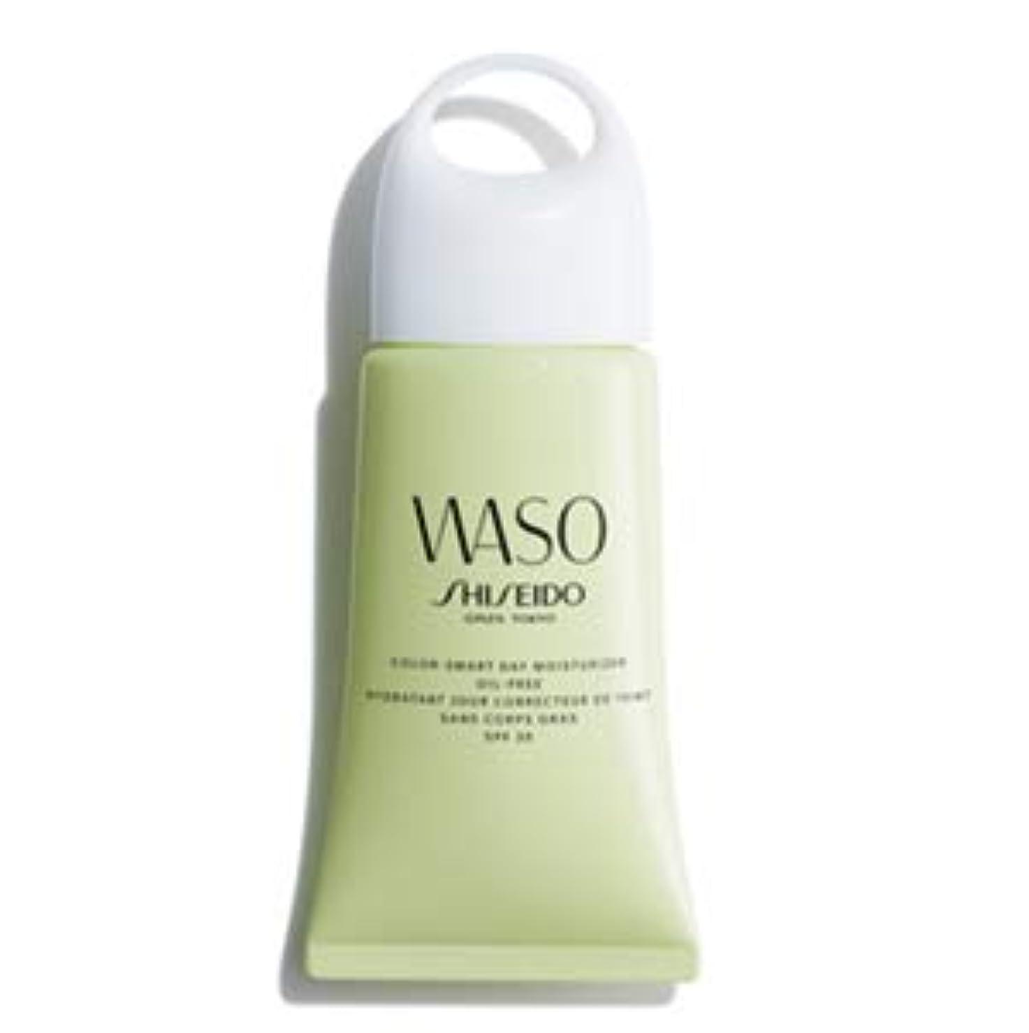 麻痺させる味付け摂氏WASO(ワソウ) カラー スマート デー モイスチャライザー オイルフリー PA+++ / SPF30 (日中用乳液)_55g