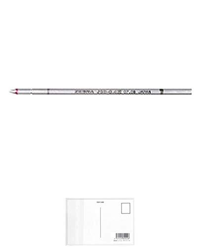 ゼブラ シャーボ X リフィル 0.4 ボールペン + 画材屋ドットコム ポストカードA