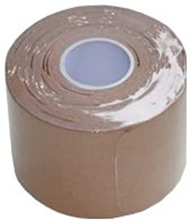 KB Support Tape - 20 Pre-Cut Strips - Beige Kinesiology Tape