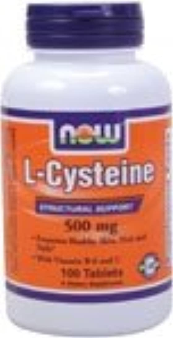 損傷眉をひそめる金銭的L-システイン (L-Cysteine) 500mg (100錠入り) (海外直送品)