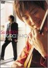 So HAPPY [DVD]
