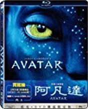Avatar: Limited Blu-Ray Steelbook Edition (IronPack) Extremely Rare 1st printing Region Free